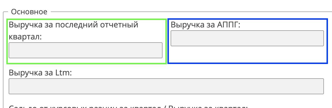 Screenshot 2021-07-07 at 17.05.39