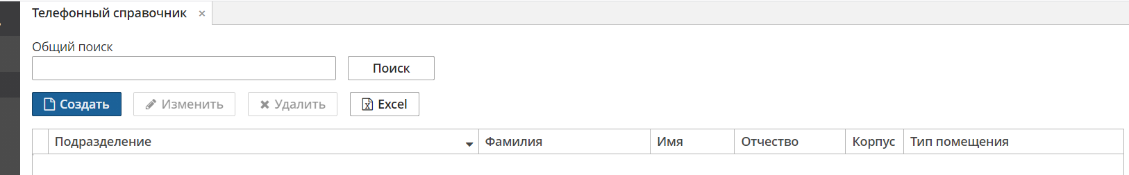 Screenshot_878