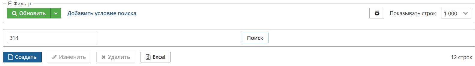 Screenshot_866