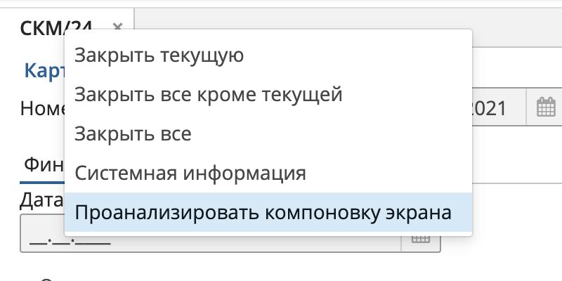 Screenshot 2021-07-07 at 17.01.56