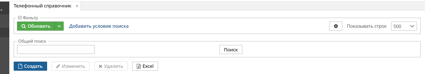 Screenshot_871